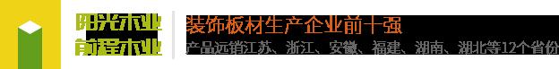 广西融水阳光亚虎老虎机国际平台有限公司